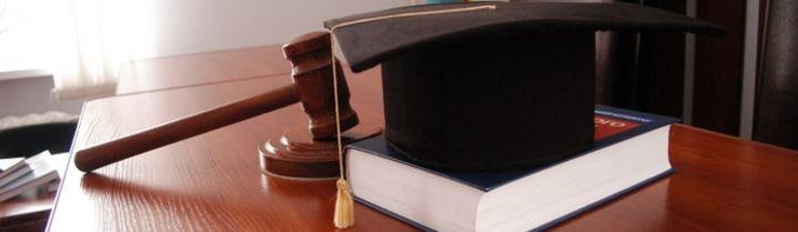 юридическая студенческая консультация